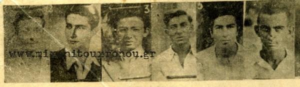 Οι έξι νεαροί αεροπειρατές καταζητούνται (1948)
